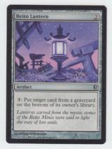 Reito Lantern x 1, NM, Conspiracy, Uncommon Artifact, Magic the Gathering - $0.45 CAD