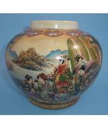 Satsuma Chinese Ceramic Vase Pictoral Floral Traditional Dress Oriental ... - $28.95