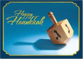 Dreidel Dreidel Dreidel Hanukkah Cards - $60.50+