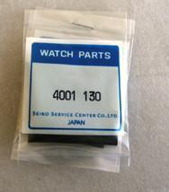 Circuit block SEIKO, caliber 1320, reference 4001130 - $79.80