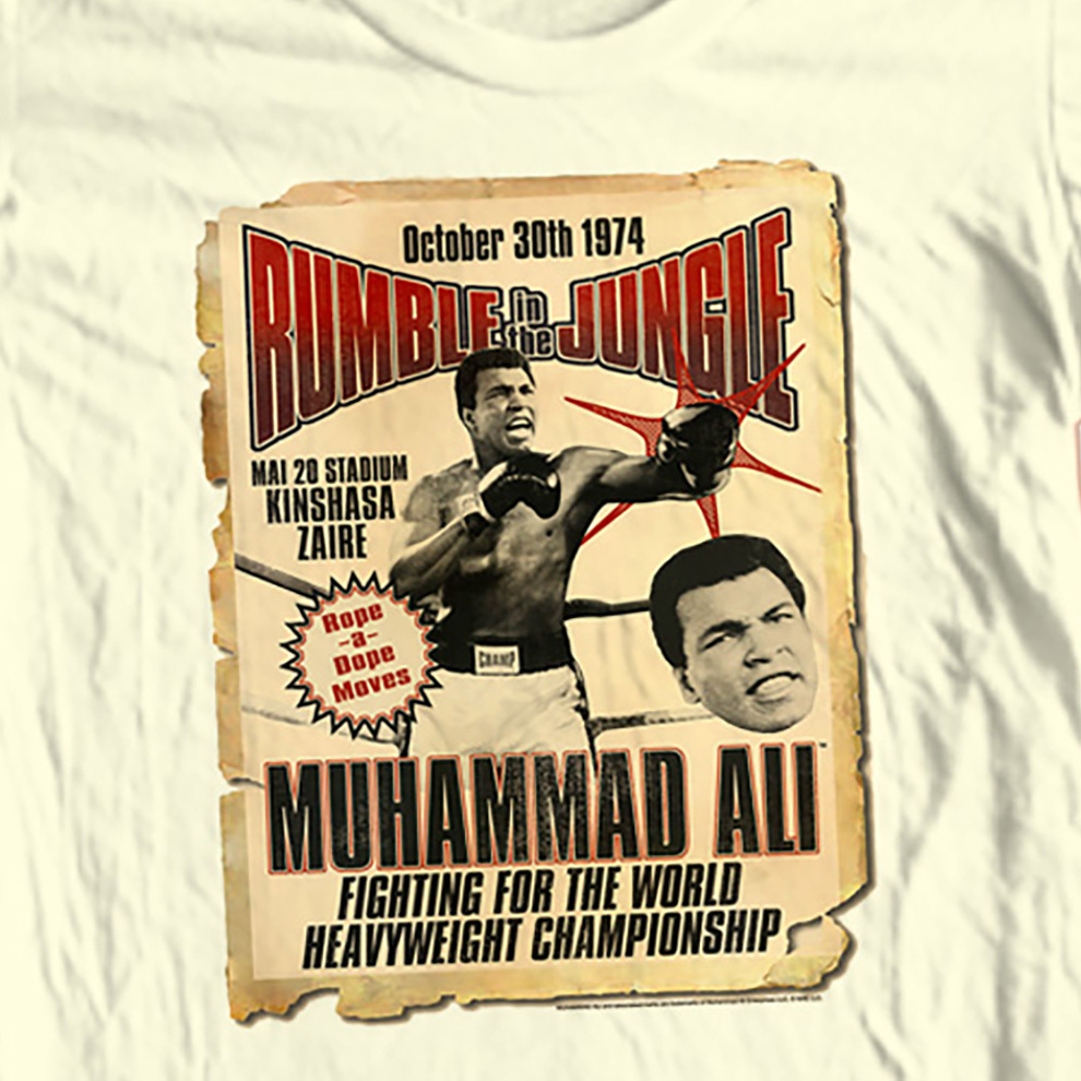 Ali132 muhammad ali boxing tan t shirt boxing