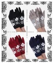 Women's Argyle Pattern Winter Gloves - $159,32 MXN