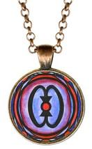 Adinkra WO NSA DA MU A for Democracy Copper Pendant - $14.95