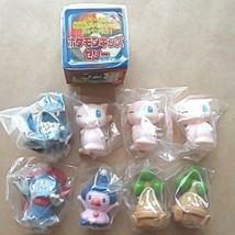 Pokemon Figure Bandai 2005 Kids Jelly Puppet Vintage Lot 8 Complete Mew Lucario - $67.80