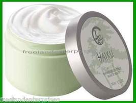 Womens Perfumed Skin Softener Haiku ~ NEW ~ (Quantity of 1) - $4.93