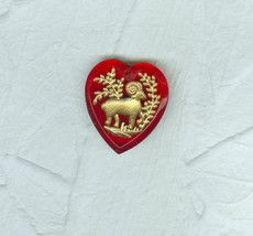 Vintage Red Glass Heart Zodiac Pendant Bead Charm  Aries The Ram - $7.99