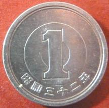 JAPAN 1957  * ONE YEN ALUMINUM COIN *UNCIRCULATED ,Y#74,HIROHITO SHOWA ,... - $10.00