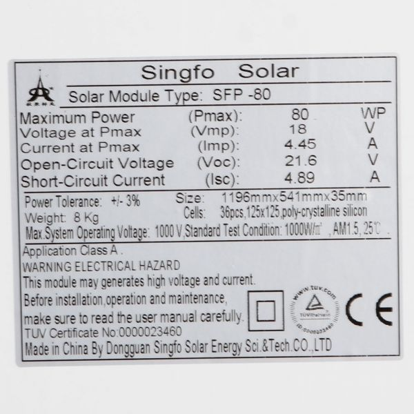 80W 18V Solar Panel Photovoltaic Solar Module Gate Operators House Energy System