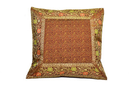 Decorative pillows 16x16 India Design Brown wit... - $15.00