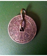 Vintage Feng Shui Coin Multi Spell Cast 4 Good ... - $14.50