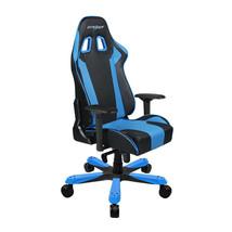 DXRacer KS06NB Big and Tall Gaming Chair Ergonomic Chair Executive chair... - $469.00