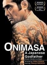 Onimasa (DVD, 1982) (pre-viewed)