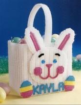 Bunny Basket Annie's Plastic Canvas Pattern/Instructions Leaflet NEW - $2.67