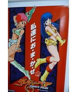 2002 DIRTY PAIR B1 FUJI PACHINKO POSTER (B) NOT FOR SALE RARE manga anim... - $450.00