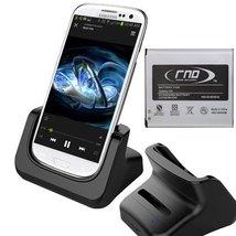 RND Dock + 2600mAh NFC Standard Battery for Samsung Galaxy S4 (compatibl... - $32.99