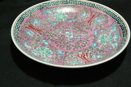 Vintage Wony Ltd Oriental  Bowl  Made in Japan - $12.86