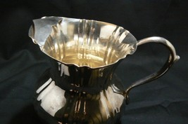 Vintage Silver Plate Water Pitcher - $14.84