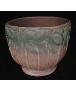 McCoy Art Pottery Sand Butterfly Garden Jardiniere Planter - $12.50