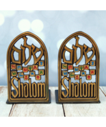 Israeli Bookends CHEN PEACE SHALOM - $89.00