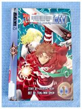 Used Manga - Last Fantasy vol1 - $4.00