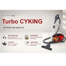 LG Turbo Cyking Vacuum Cleaner 220V 60Hz Korea ... - $355.41
