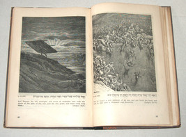 Judaica Famous Bible Illustrations Book Gustav Dore Hebrew English Israel 1951  image 6
