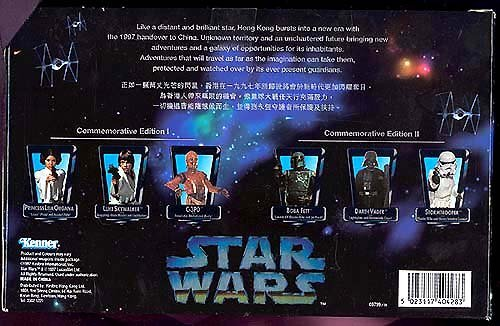 RESERVERED LISTING. STAR WARS Hong Kong 1997 HEROES Commemorative LIMITED