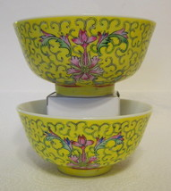 Chinese Rice Bowl 2 Piece Set Porcelain Yellow - $31.18