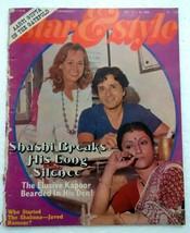 Star & Style 12 - 25 Dec 1980 Shashi Kapoor Randhir Kapoor Zarina Wahab ... - $39.99