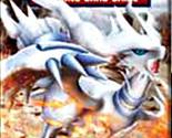 Pokemon black white booster pack thumb155 crop