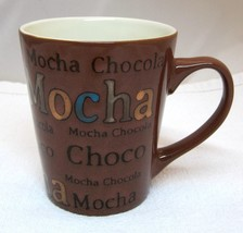 Mocha Chocola Chocolate Coffee Mug Cup 4 1/4 In Great Shape Signature St... - $29.69