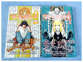 Gently Used Manga in JAPANESE - Deathnote Vol 2 and 4 - $10.00