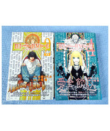 Gently Used Manga in JAPANESE - Deathnote Vol 2... - $10.00