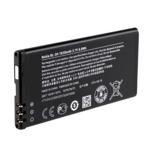 Nokia BL-5H Battery For Lumia 630 638 635 636 Standard Lithium Ion 1830mAh OEM for sale  USA