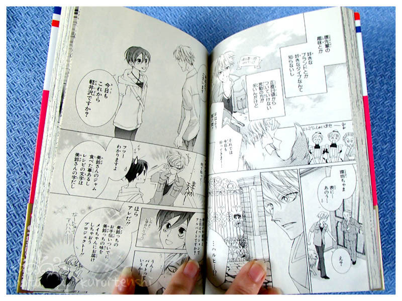 Gently Used Manga in JAPANESE - Ouran High School Host Club vol10