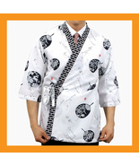 fan sushi chef jacket coat restaurant bar cook ... - $22.00
