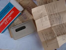 Vintage USSR Soviet Russian Electronic  Alarm Clock ELEKTRONIKA 22-01 NOS - $49.49
