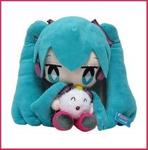 "Taito Hatsune Miku x Shumai-Kun Twintail   China Dress 10"" Plush JAPAN - $15.80"