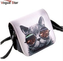 Petite Women's Tote Bag With Cat With Glasses Shoulder Bags PU Leather H... - $13.60