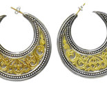 02001251 gerochristo 1251 byzantine medieval crescent gold earrings 1 thumb155 crop