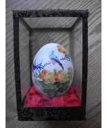 CASA TLALOC EGG IN GLASS WITH BIRD IN TREE - $19.55
