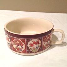Asian Porcelain Soup Mug - $15.00