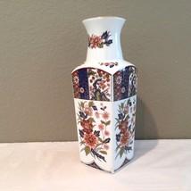 "Vintage Japanese Imari Reproduction Flower Motif 10"" Square Vase - $19.98"