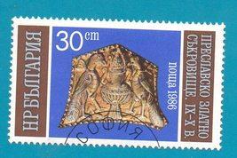 Used Bulgaria postage stamp - 1986 - Antiquties - $1.99