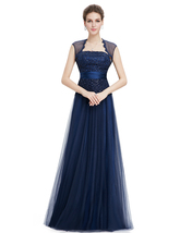 Navy Blue Tulle Prom Dress With Beaded Lace Applique - $105.00