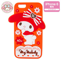 Sanrio Japan My Melody 40th Anniversary Silicon Soft iPhone 6 Case Free shipping - $49.49