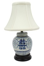 Blue and White Porcelain Double Happiness Ginge... - $148.49