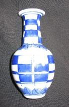 Small Blue & White Porcelain Bottle Bud Vase Chinese - $18.50