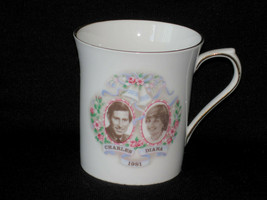 VINTAGE 1981 QUEENS ROYAL WEDDING LADY DIANA PRINCE CHARLES MUG CUP 7 oz. - $14.85