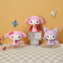 My Melody OH! NINJA Plush Toy 17 cm #my Melody - $32.73